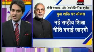 PM Narendra Modi Rahul Gandhi Exchange Greetings In Parliament