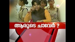 Who is Trupti Desai, What is her Intention | Asianet News Hour 16 NOV 2018