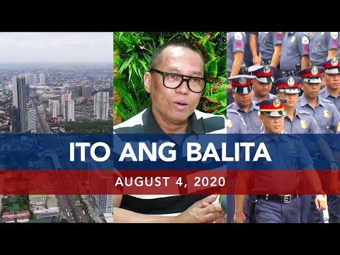 [UNTV]  UNTV: Ito Ang Balita   August 4, 2020