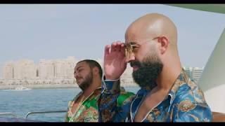 "Dj Aymoune Feat Lacrim ""Dinero"""