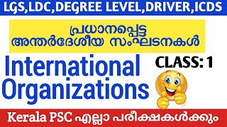 Important International Organizations for Kerala PSC exams