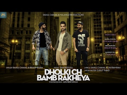 Dholki Ch Bamb Rakheya mp4 video song download