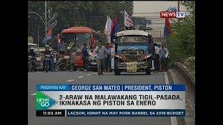 NTG: Panayam kay George San Mateo, president, Piston