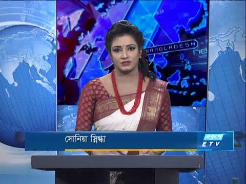 09 PM News || রাত ৯টার সংবাদ || 26 October 2020 || ETV News