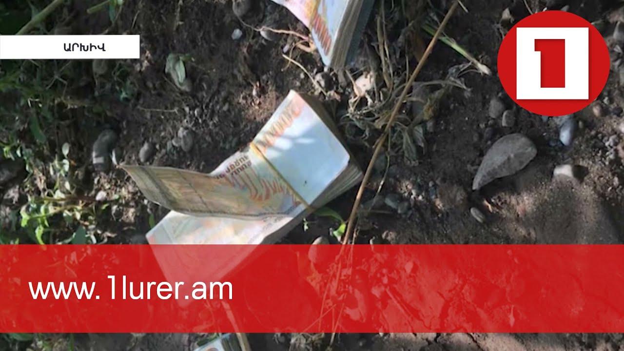 Գումարը նետել է պատգամավորի թեկնածու Ռուբեն Խլղաթյանը. ՀՔԾ-ն՝ 9 մլն դրամ ընտրակաշառքի գործի մասին