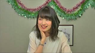 上田麗奈が女子高生のときのクリスマスの思い出