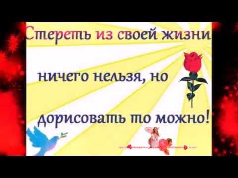 Люблю тебя мое счастье стихи любимому