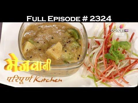 Mejwani Paripoorna Kitchen - 28th April 2017 - मेजवानी परिपूर्ण कित्चेन - Full Episode