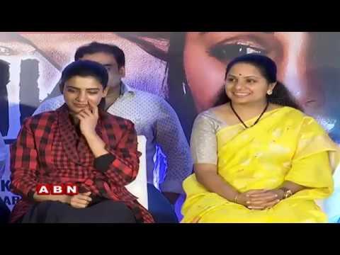 U-Turn Movie Success Meet | Samantha | Aadhi Pinisetty | Rahul Ravindran
