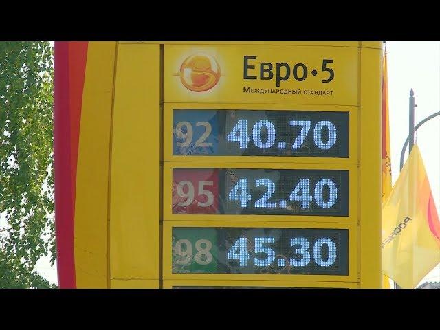 Нет росту цен на бензин