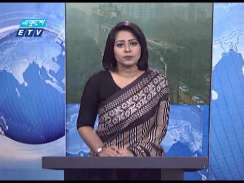 কড়া নিরাপত্তায় চট্টগ্রাম সিটির ভোটগ্রহণ শুরু | ETV News