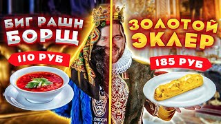 Самый вкусный вок / Пельмени за 690 рублей / Что ОБЯЗАТЕЛЬНО поесть в Питере? / City Food