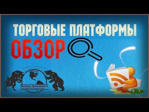 Сергей елисеев опционы