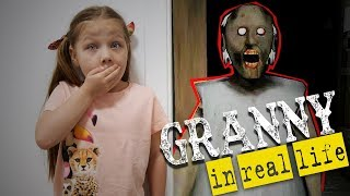 GRANNY В РЕАЛЬНОЙ ЖИЗНИ! КАК ПОПАСТЬ В ДОМ GRANNY БАБУЛИ ИГРА! Гренни Fun video for kids