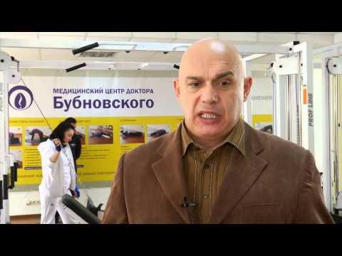 Del ginocchio a Ekaterinburg riabilitazione
