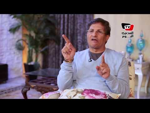 مصطفى يونس: حرام اللي بيتعمل مع «متعب».. وهذا عتابي لـ«البدري»