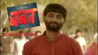 baban marathi movie free download online