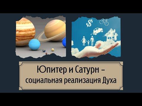 Астрологи о будущем украины 2017