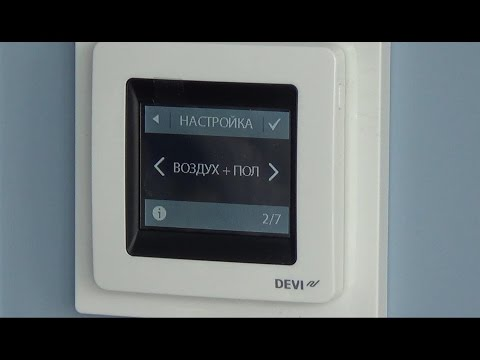 Установка Терморегулятора. Подключение Терморегулятора DEVIreg Touch