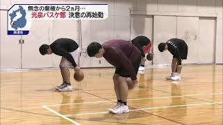 2月24日 びわ湖放送ニュース