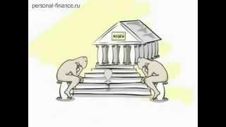 Управление личными финансами / Мультик. - Финансовая грамотность