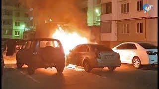 Три автомобиля пострадали от огня в микрорайоне «Ивушки»