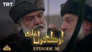 Ertugrul Ghazi Urdu | Episode 38 | Season 1
