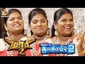 Karupu Kovaisarala - Nisha's huge entry into Kollywood | Interview | Maari 2, Kalakalappu 2 Movie