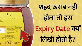 When honey is not spoiled, why is expiry date written on it?