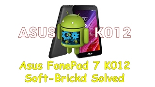 download firmware asus fonepad k012 - मुफ्त