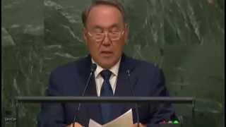 Генеральная Ассамблея ООН - Назарбаев Н.А. - полная версия