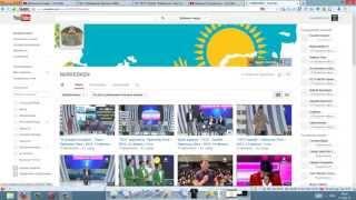 Youtube және ВК сайты турасында