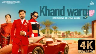 Khand Wargi| (Full HD) | Jaggi Dhaliwal Ft. Deepak Dhillon | New Punjabi Songs 2019 | Jass Records
