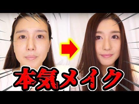 SOD専属女優・古川いおりの無修正動画が流出!元女子アナの卵なのにグロマンだったww   エロマーゾフの兄弟
