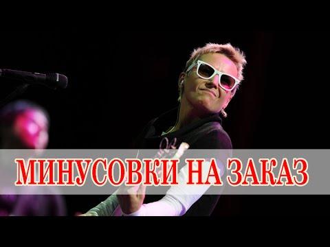 Светлана Сурганова - Пошлю его на