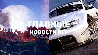 Главные новости игр | GS TIMES [GAMES] 08.01.2019 | Project CARS 3, The Outer Worlds, Shenmue 3