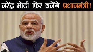 नक्षत्र मेले में आचार्या रेखा कल्पदेव की भविष्यवाणी! नरेंद्र मोदी फिर बनेंगे प्रधानमंत्री