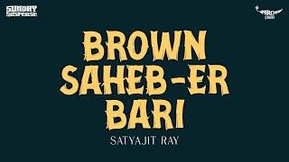 Sunday Suspense Zingmusic