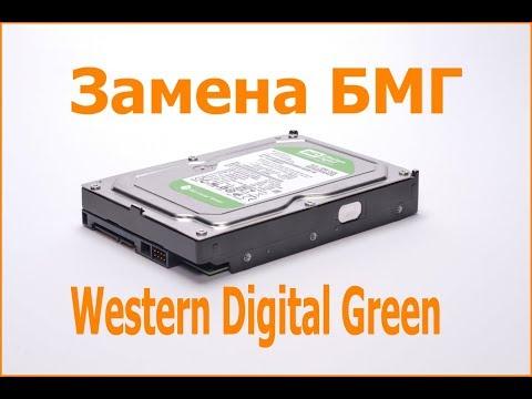 Замена головки БМГ жесткого диска HDD Desktop WD Western Digital Green 3.5 дюйма