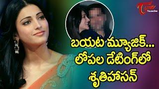 Shruti Hassan Dating This Musician #FilmGossips