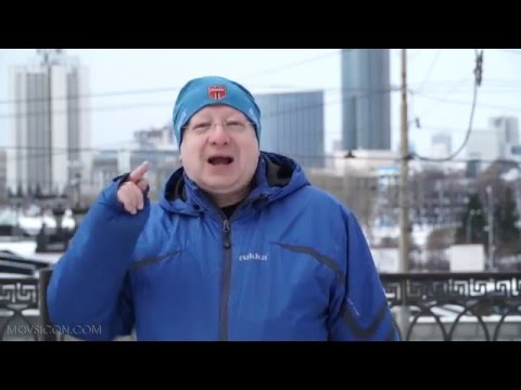 Поздравление Антона Шипулина и всей российской мужской сборной по биатлону с победой на Кубке Мира.