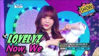 [Comeback Stage] LOVELYZ - Now, We, 러블리즈 - 지금, 우리 Show Music core 20170506