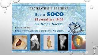Прямая трансляция пользователя Ноенко игорь