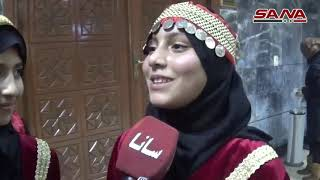 احتفالية أيام الثقافة في درعا تحتفي بالأطفال والتراث