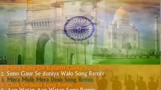Non Stop Desh Bhakti Songs [Remix] Independence Day Special [Dj Ayush]