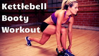 12 Minute Kettlebell Booty Workout to Strengthen and Shape by BodyFit By Amy