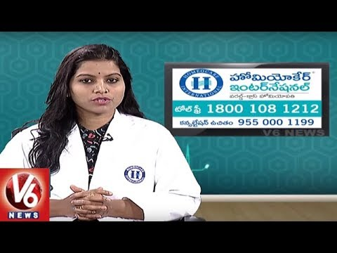 Reasons And Treatment For Thyroid Problems | Homeocare International | Good Health | V6 News