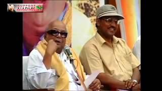 karunanidhi Double meaning speech
