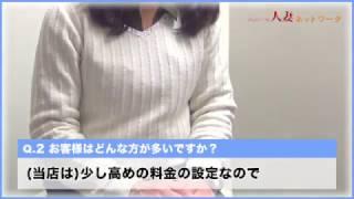 出会い系 人妻ネットワーク 札幌すすきの編