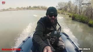 Лодка ПВХ Боцман ВТ320А с НДНД Камуфляж от компании Интернет-магазин «Vlodke» - видео